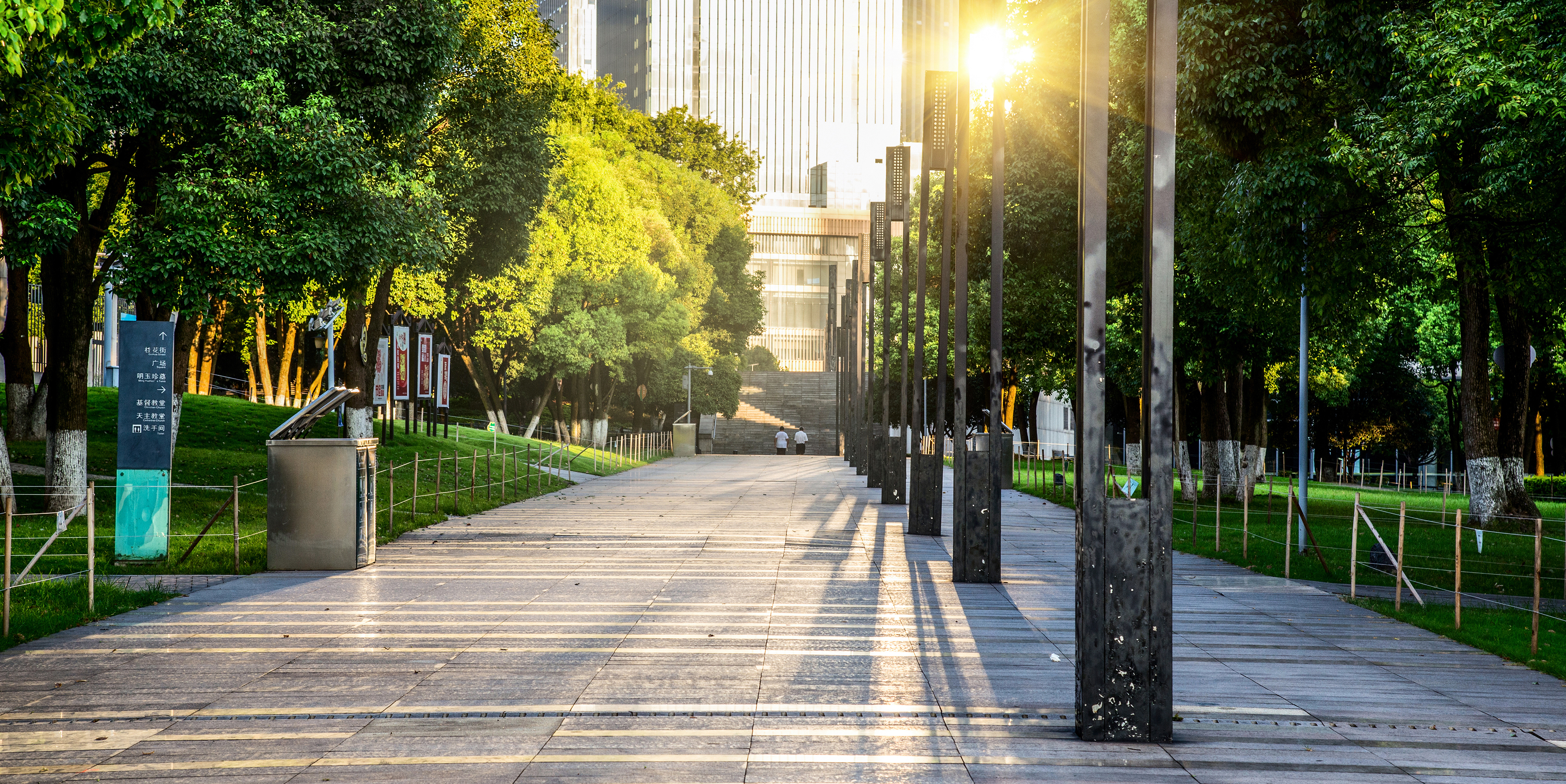 Paisagismo, parque, arquitetura urbana